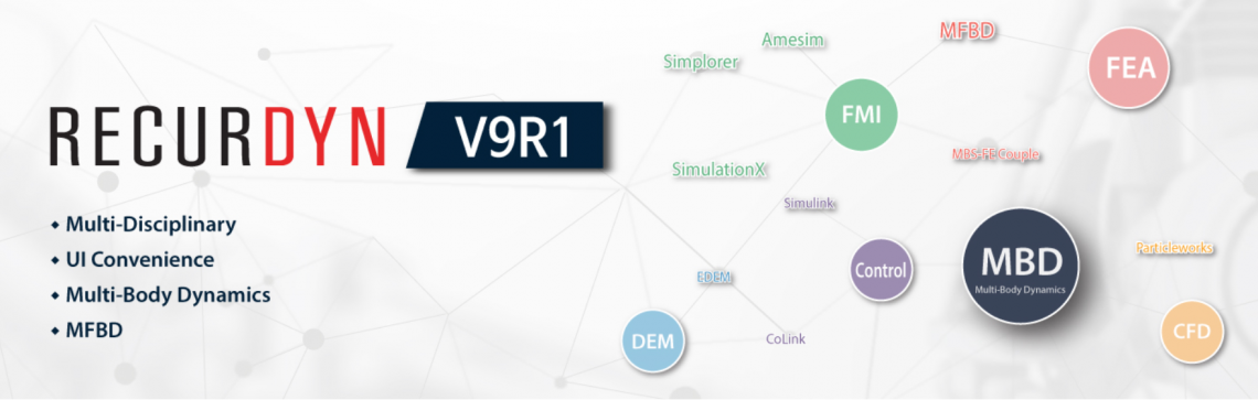 Release of RecurDyn V9 R1 SP1.3