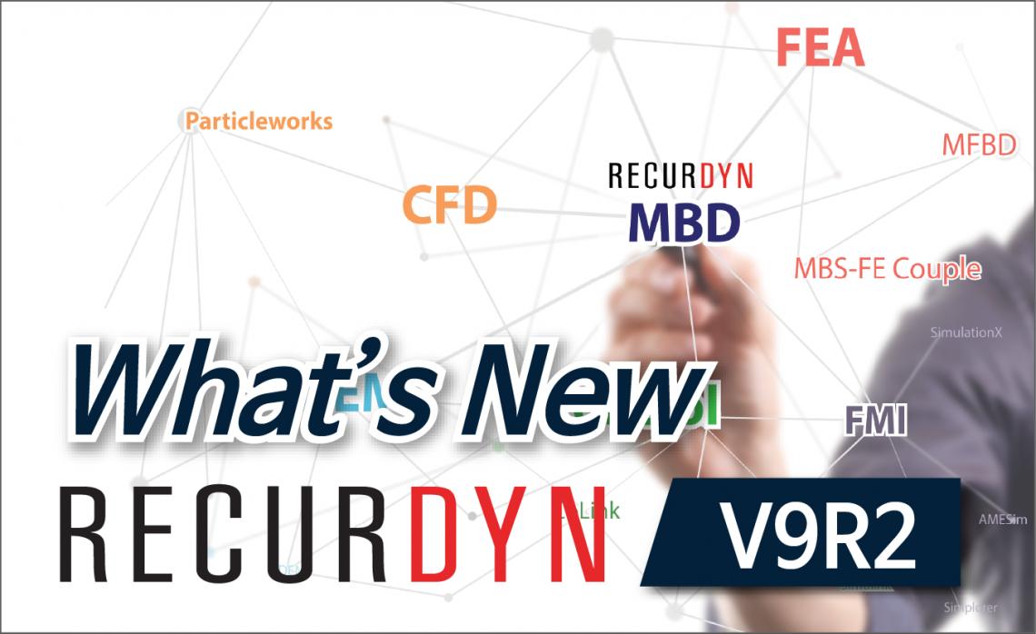RecurDyn V9 R2